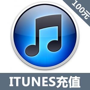 中国苹果APP冲值